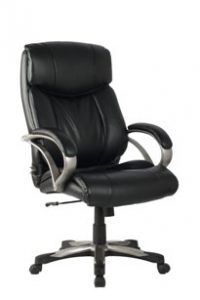 TOP 10 BEST LEATHER OFFICE CHAIRS OF 2018