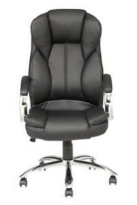 The Best office chairs under 100 in 2018 - Ultimate Guide